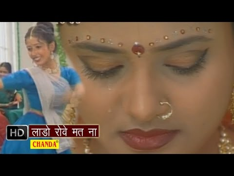 Lado Rowe Mat Na Thumka Anjali Jain Hindi   Chanda Cassettes video