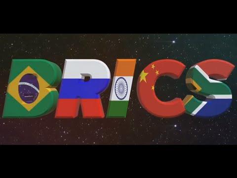 БРИКС: Россия. Китай. Индия. Бразилия. ЮАР.