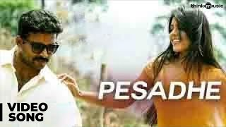 Pesadhe Official Full Video Song - Thirudan Police