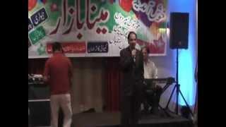 Asif Quddussi in Concert