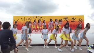Dream girls- I.O.I  Dance covered by K-muse from APU 立命館アジア太平洋大学@天空祭2016(Tenku festival)