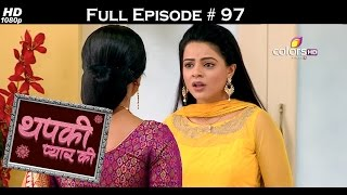 Thapki Pyar Ki - 14th September 2015 - थपकी प्यार की - Full Episode (HD)
