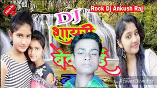 Hindi dj song