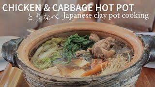 Download Lagu Chicken & Cabbage Hot Pot (Tori Nabe) with Naoko Moore | Farm to Table Family | PBS Parents Gratis STAFABAND