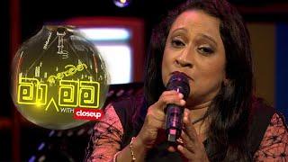 Ma Nowana Mama | With Anuradha Nandasiri (08.10.2021)