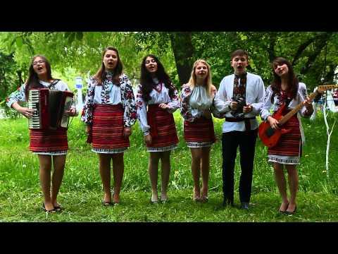 Гурт M Folk Mix Соколи