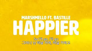 (한글 자막) Marshmello ft. Bastille - Happier
