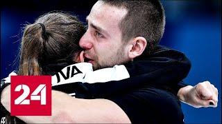 Мельдоний может стоить карьеры самой красивой паре Олимпиады - Россия 24