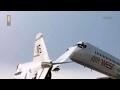Air Crash Investigation -Hughes Airwest Flight 706 - Midair Collision