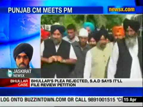 Prakash Singh Badal meets PM over Bhullar case