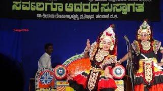 Yakshagana -- Vamsha vahini - 26 - Divakar Rai Sampaje as Sudarshana