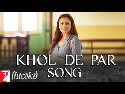 Khol De Par Song | Hichki | Rani Mukerji | Arijit Singh | Jasleen Royal | In Cinemas Now