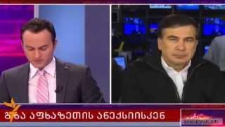 Saakashvili. «Abxazakan erkatughu verabacume Adrbejani shrjapakum knshanaki»