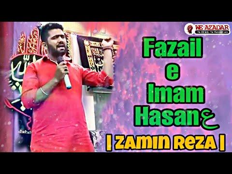 Wiladat E Imame Reza as | Fazayel E Imam Hasan as | Zameen Reza 2019| Shabe Jumma Program Ahmedabad