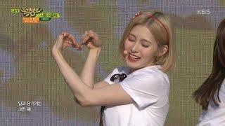 뮤직뱅크 Music Bank - 나랑 사귈래 - 다이아 (Will you go out with me - DIA).20170519