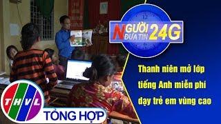 THVL | Người đưa tin 24G (11g ngày 08/10/2018)