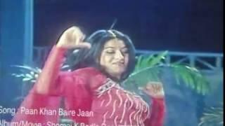 পান খান বাইরে যান | Shomaj Ke Bodle Dao | Bangla Song | Manna and Shabnur