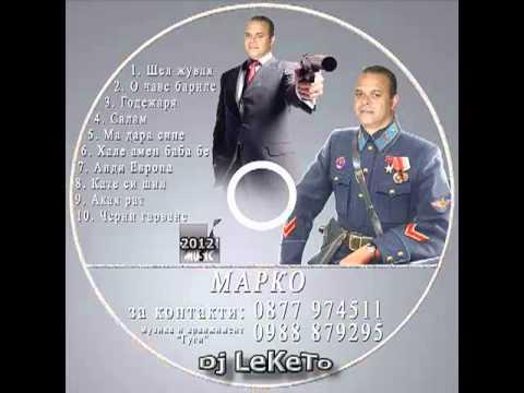 06 Marko - Hale amen baba be - Dj LeKeTo