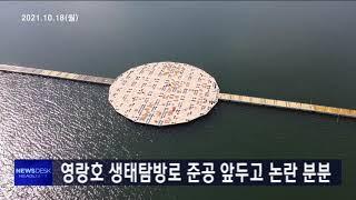 타이틀+주요뉴스 (18/월)