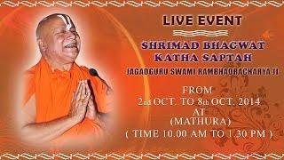Mathura (4 October 2014) | Shrimad Bhagwat Katha Saptah | Jagadguru Swami Rambhadracharya Ji