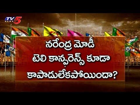 కమలంలో రాజీనామాల కల్లోలం! | Political Junction | TV5 News