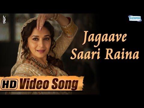 Jagaave Saari Raina - Madhuri - Rekha Bhardwaj - Pandit Birju Maharaj| Dedh Ishqiya video