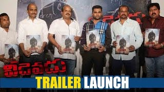Veedevaadu Trailer Launch | Sachiin Joshi,Esha Guptha