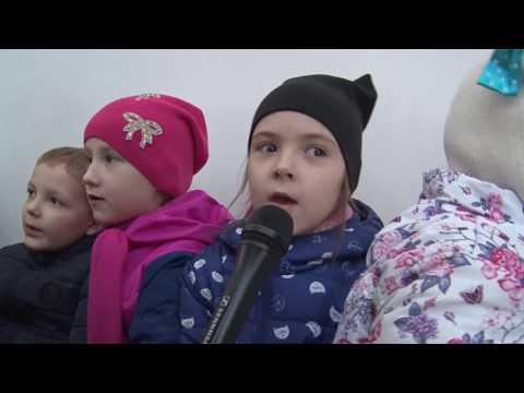 Десна-ТВ: День за днём от 19.04.2018