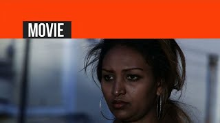 LYE.tv - Weiny Tewolde - Amanit | ኣማኒት - New Eritrean Movie 2017