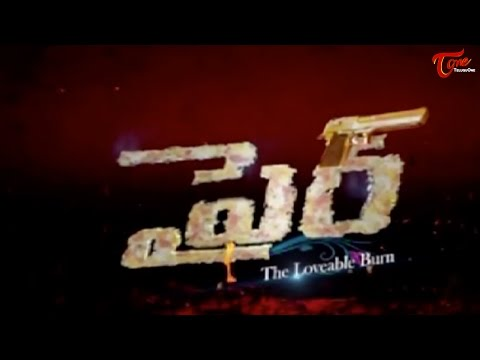 Fire Movie Promo Song 02 || Namitha || Rishi || Sa...