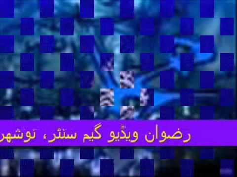 Na Tera Khuda Koiaur Hai Na Mera Khuda Koi Aur Hai.wmv video