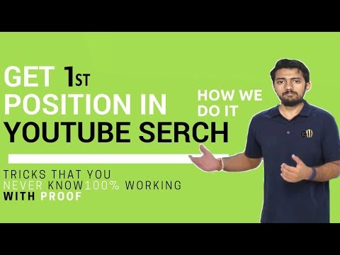 How To Rank YouTube Video On First Page SEO Tips for YouTube 2017 | With Proof | Best Method