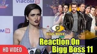Bigg Boss Ex Contestant Karishma Tanna Reaction On Bigg Boss 11 | Karishma On Bigg Boss 11