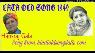 Hansi Hansi Na Rahi Aur Khushi Na Khushi Lata old is gold song
