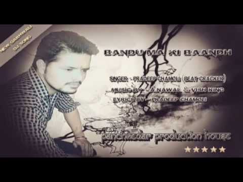 Baandu Ma Ki Baandh (garhwali hiphop) Latest garhwali song 2015