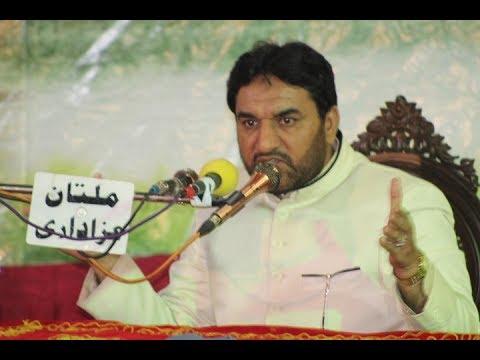 Allama Nasir Sibtan Hashmi | Jashan e Imam Raza a.s | 27 July 2018 | Imambargah Jawadia Multan