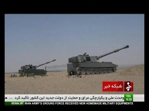 Iran Army received homemade military equipments_August 26, 2014_دريافت جنگ افزار بوسيله ارتش ايران