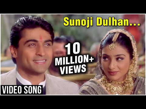 Sunoji Dulhan - Bollywood Family Song - Hum Saath Saath Hain -  Saif Ali & Karishma Kapoor video