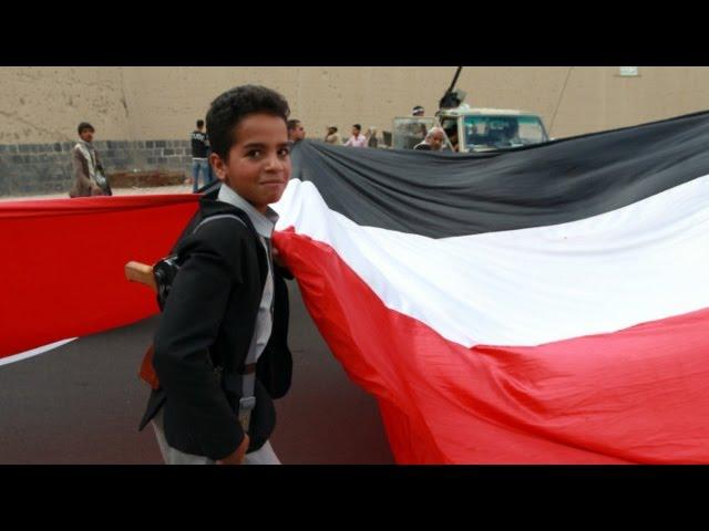 پنج نکته درباره یمن