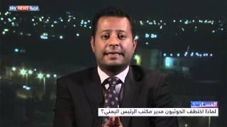 استمرار جهود الوساطة لإطلاق سراح بن مبارك