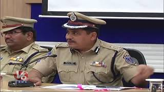 Rachakonda Police Press Meet On Pharma City Fake Sale Deeds Case