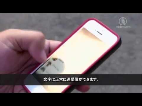 中国でネット検閲が強化 画像の送受信も不可