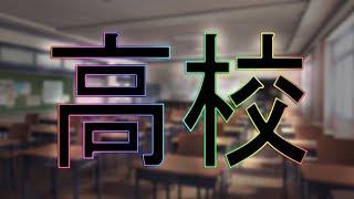 High School: The Anime 4 - Fortnite