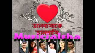 Download Poraner Pakhi shopno_kuri 3Gp Mp4