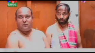 Average Aslam Part  1  Mosharraf karim funny Natok ~ Bangla Eid Natok 2016