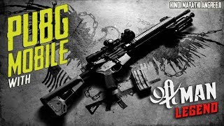 PUBG MOBILE ll let's play some serious game