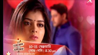 Pakhi finds very difficult to stay with Arannya