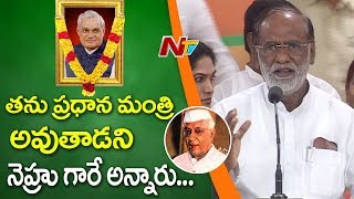 Former PM Atal Bihari Vajpayee Passed Away At Age 93 | BJP Leader Laxman Press Conference | NTV
