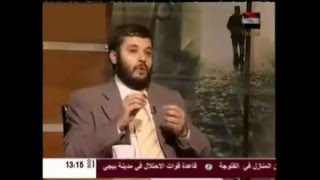 {Masonic Agenda} By Bahaa Al Amir: An expert on Jewish Studies