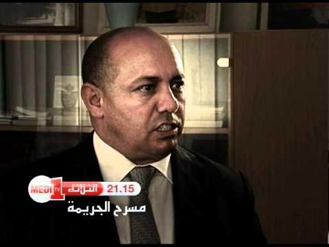Akhtar Al Mojrimin Oujda Maroc